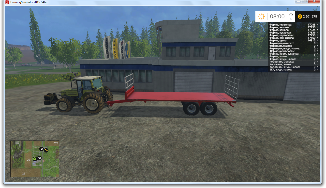 farming simulator 2015как возить шерсть и на чём видио
