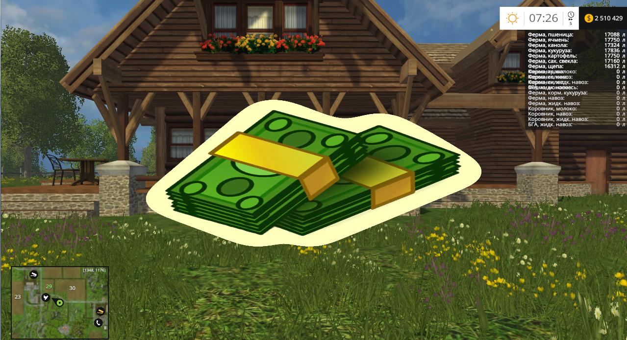 Мод на деньги money cheat mod v 1. 0 farming simulator 15, 2015.
