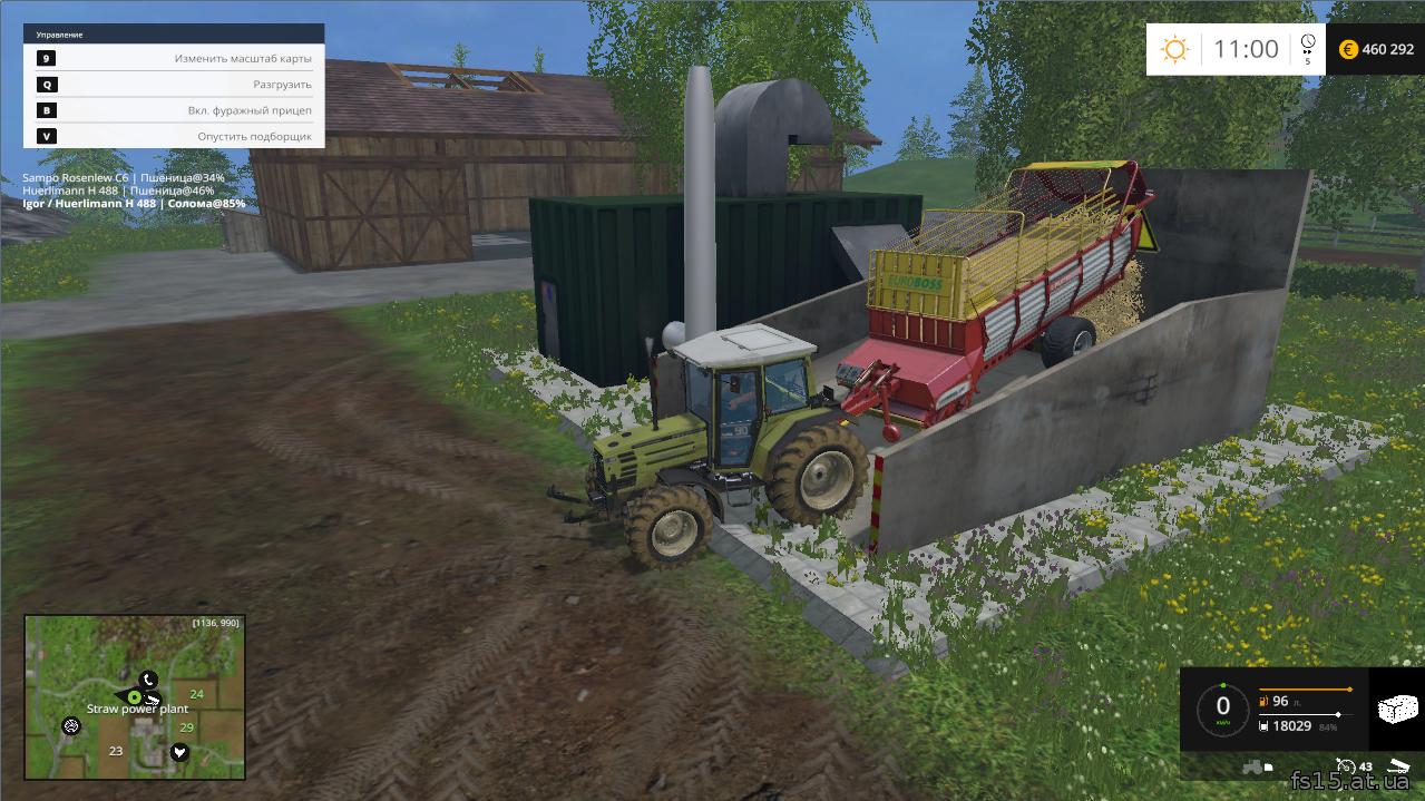 Как сделать моды на farming simulator 265