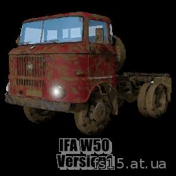 Мод грузовика IFA W50 v 0.1 Farming Simulator 05, 0015 скачать
